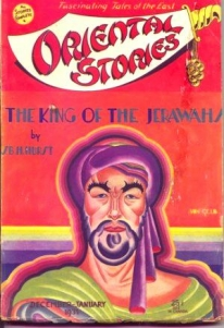 Photo of Oriental Stories cover