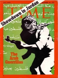 TIME Magazine cover, September 28, 1970