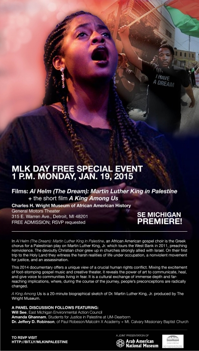 MLK Day Event Flyer