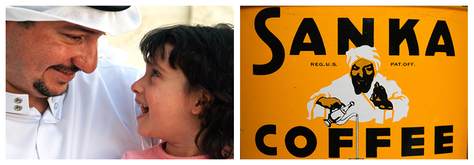 father and child displayed next to the Sanka coffee logo